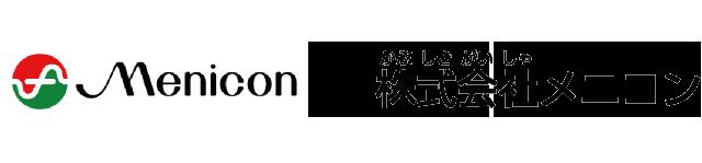 株式会社メニコン