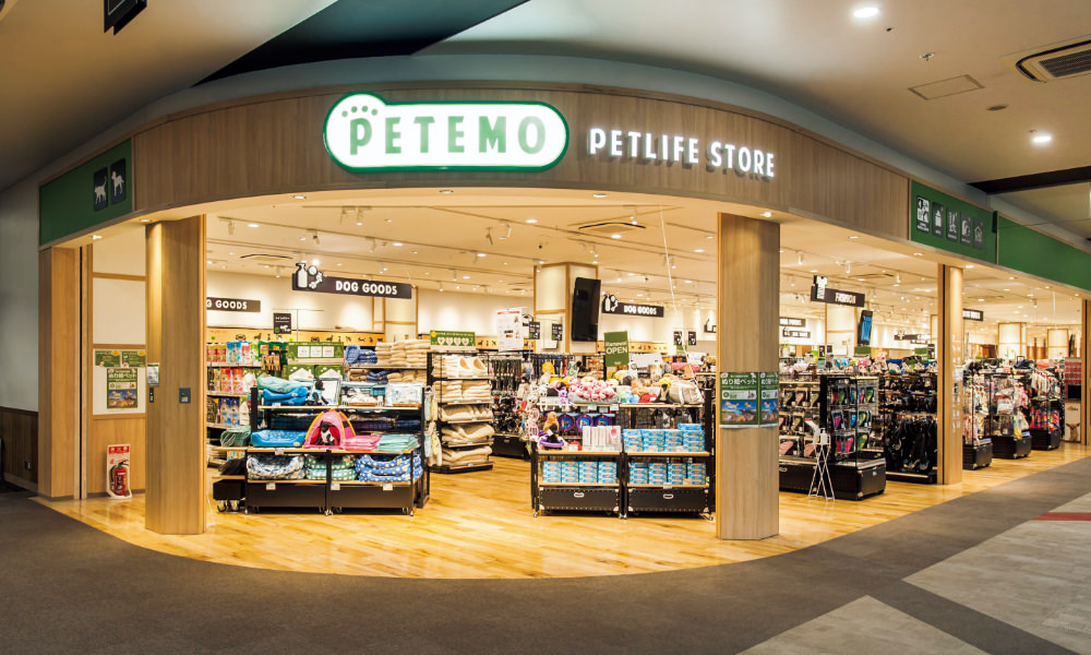 PETEMO幕張新都心店ペットの幸せサポート隊