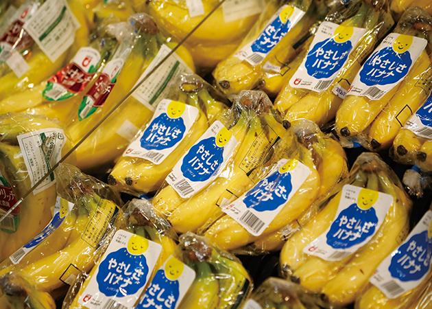 日本のスーパーに並ぶ!