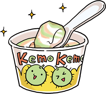 ケモケモアイス