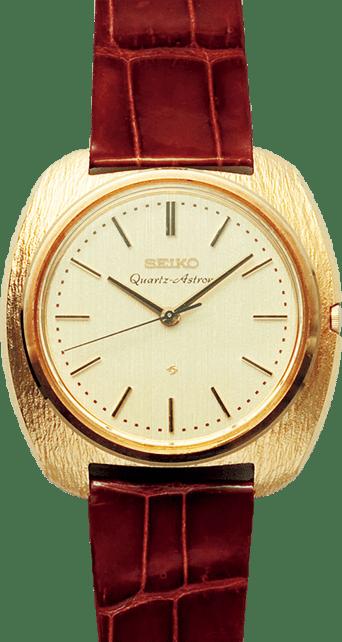 世界初のクオーツ腕時計・クオーツアストロン