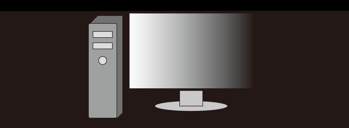 管理システム