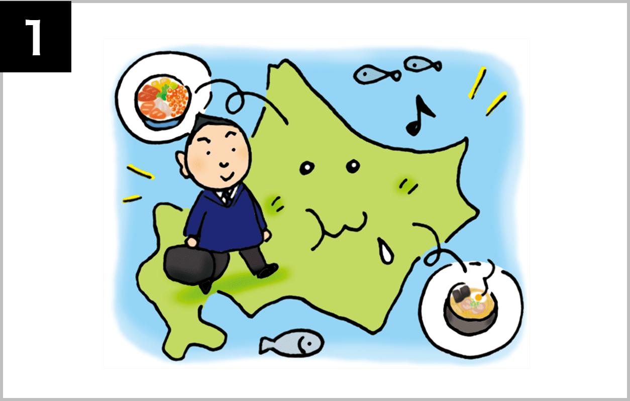 北海道を食べ歩き