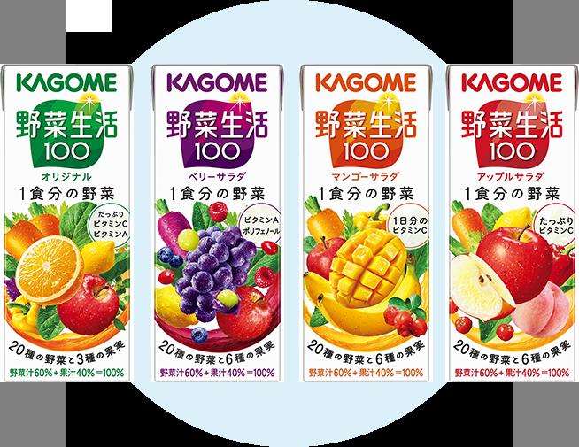 野菜生活100