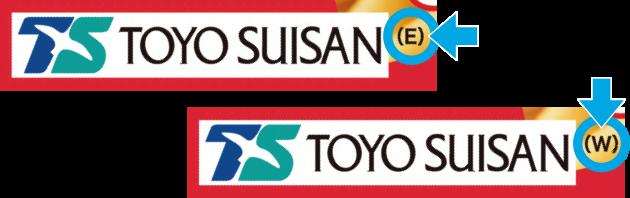 東日本と西日本のふたの下部には、TOYO SUISANの文字の右に小さく(E)または(W)と書いてあるよ。