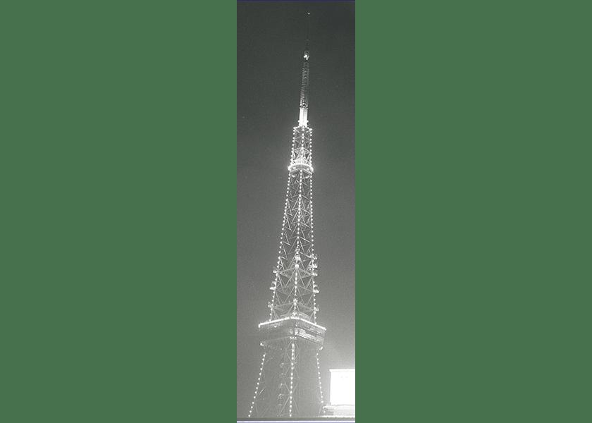 東京タワー完成