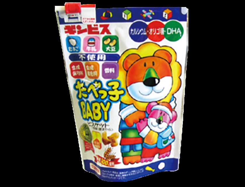 「たべっ子BABY」発売