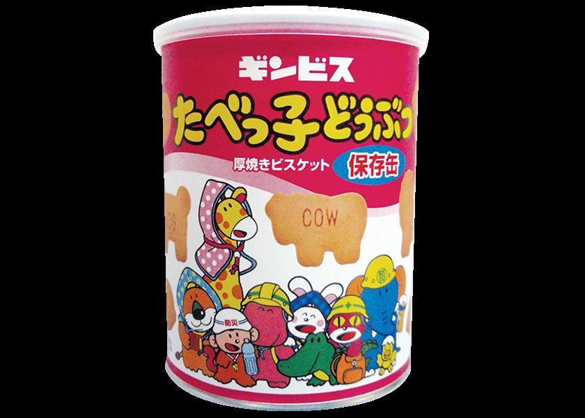 「保存缶」発売