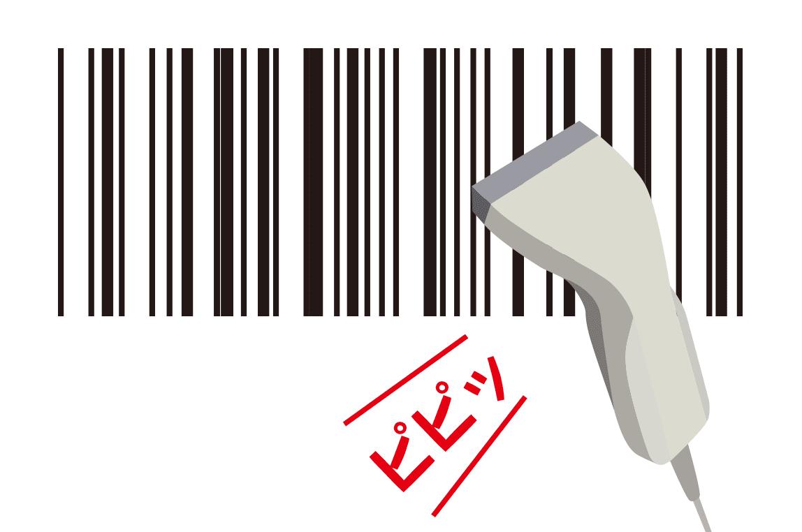 バーコードで読み取った商品の情報が
