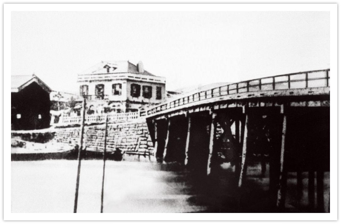 開設当初の東京証券取引所