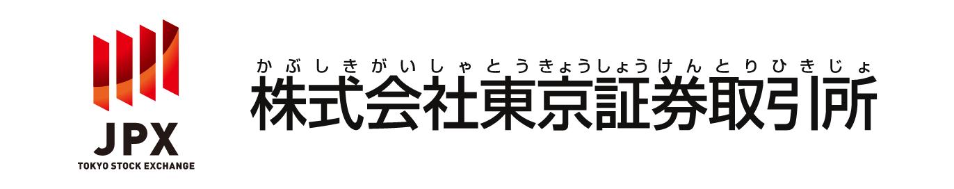 株式会社 東京証券取引所