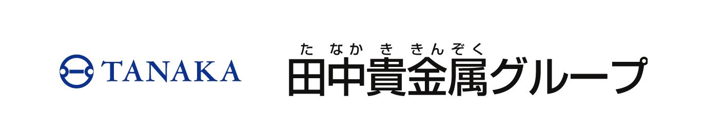 田中貴金属グループ