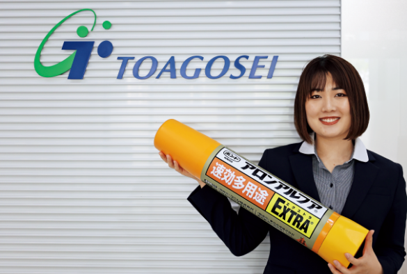 東亞合成株式会社 接着材料事業部 吉本早希さん