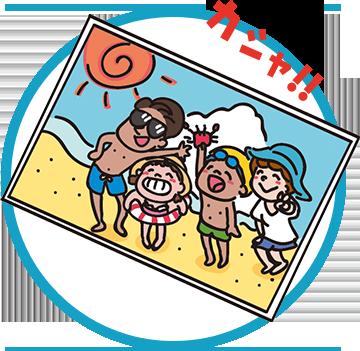 沖縄旅行を楽しむ
