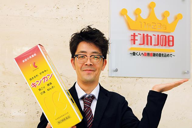 株式会社金冠堂 薬剤師 加藤拓馬さん