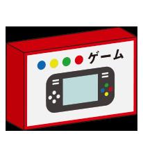 ゲーム機の箱
