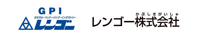 レンゴー株式会社