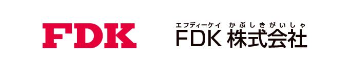 FDK株式会社