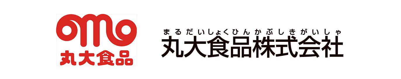 丸大食品株式会社