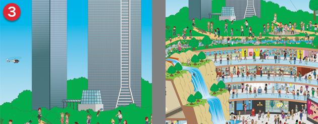 建物を高層化
