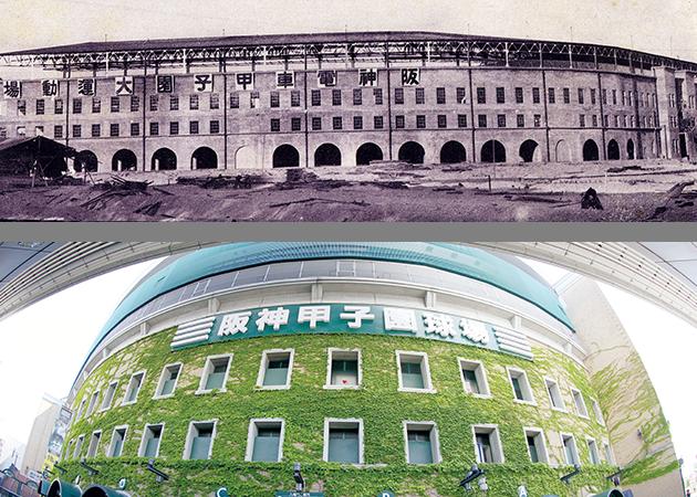 開設時の甲子園球場(上・当時は甲子園大運動場)と、現在の姿(下)