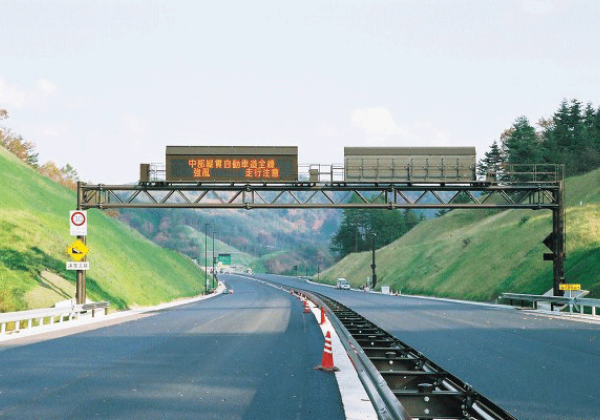 交通遮断機の設置