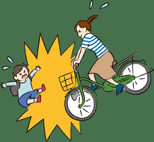 自転車で人にぶつかった!