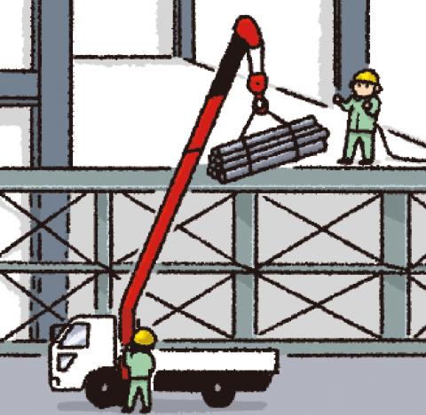 建築資材の搬入